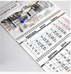 Календарь квартальный БИЗНЕС на 3 пружины