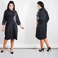 Стильное черное платье большого размера 50-52,54-56,58-60,62-64