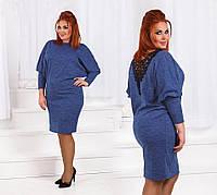 """Стильное платье больших размеров с кружевной спинкой """"Кимберли"""" - 44-46, 48-50, 52-54"""