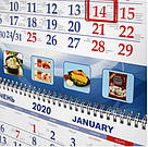 """Календарь квартальний """"БИЗНЕС"""" на 3 рекламных поля, фото 4"""