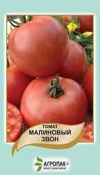 Семена Томат Малиновый звон 0,2 гр W.Legutko (2573)