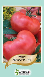 Семена Томат Фаворит F1 0,2 гр W.Legutko (2575)