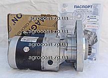 "Стартер редукторный МТЗ,Т-40,Т-25 Чехия  ""Магнетон""."