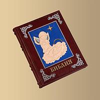 """Книга Библия """"Детская"""""""