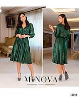 Платье №737-1-зеленый