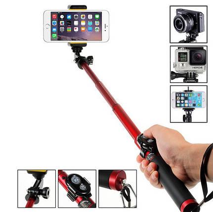 Универсальный монопод GoEasy Pole Selfie Stick, фото 2
