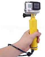 "Поплавок рукоятка ""Long""  для GoPro, фото 1"