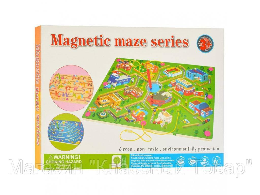 SALE! Деревянная игрушка Игра лабиринт-магнитный. MD 2059(ПЛАНЕТЫ)