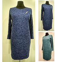 Платье женское осеннее большого размера 62 (54-62р) батал для полных женщин №384