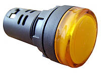 Сигнальна арматура AD16-22DS жовтий 220V АC