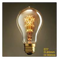 Лампа Эдисона А19 Звездочка
