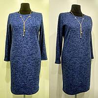 Платье женское осеннее большого размера 62 (54-62р) батал для полных женщин №385
