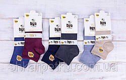 Женские носки модал носки стрейчевые But club бамбук антибактериальные однотонные 35-39 12 шт в уп микс 6 цв