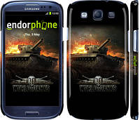 "Чохол на Samsung Galaxy S3 i9300 World of tanks v2 ""636c-11"""