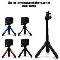 Монопод - штатив для GoPro SHORTY и других экшн камер , фото 1