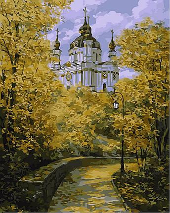 Набор-раскраска по номерам Осенняя рапсодия худ Шкляр Дмитирий, фото 2