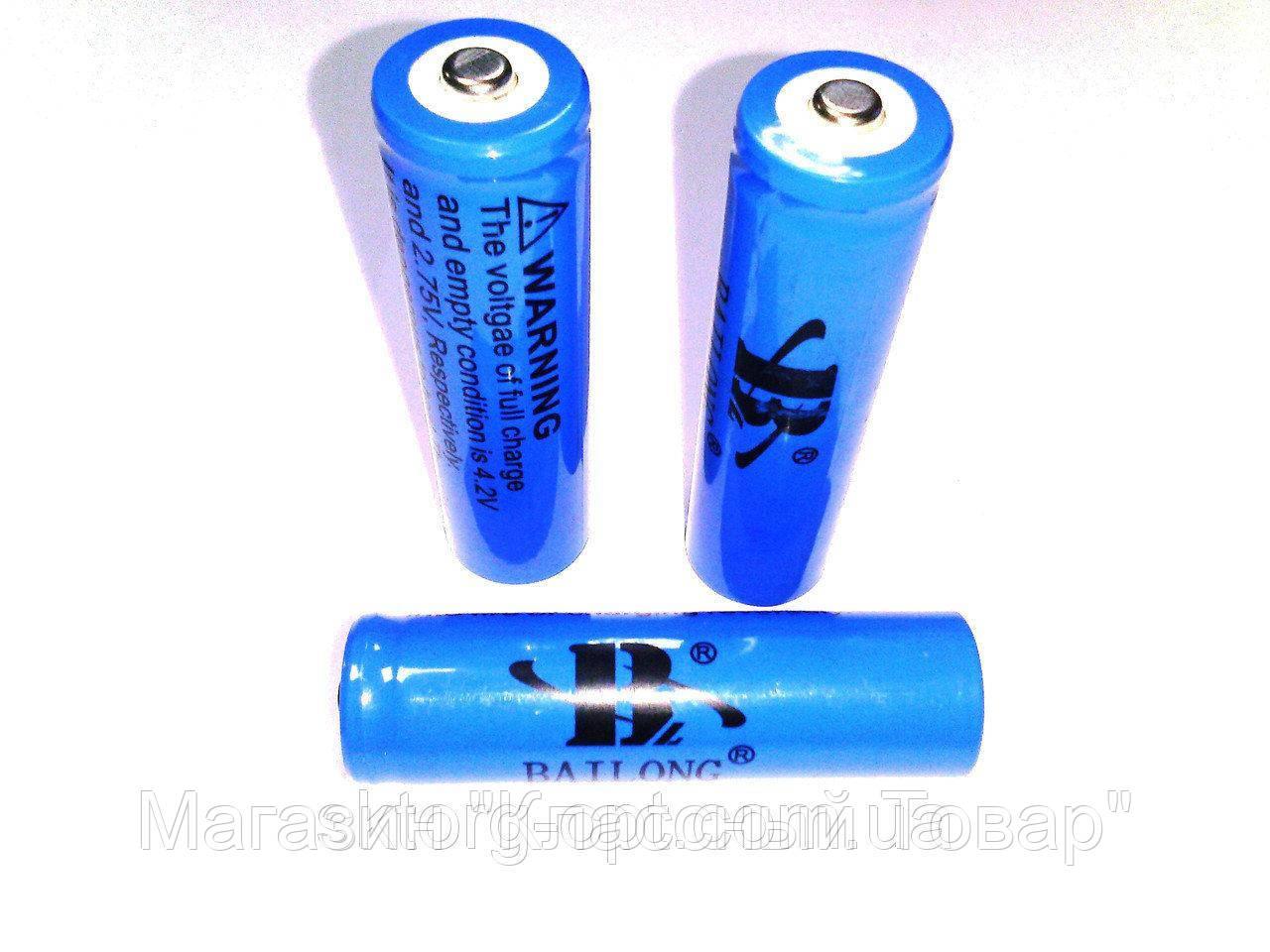 SALE!Батарейка,GH 18650 blue 4200 mAh 4.2v