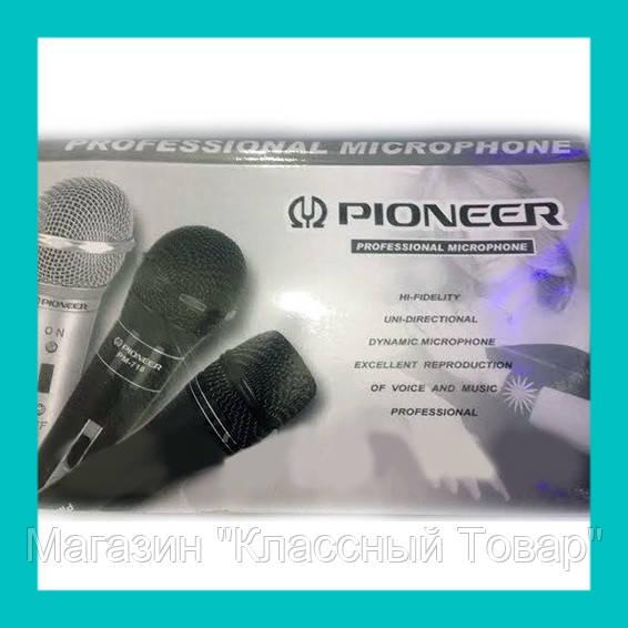 SALE!Микрофон профессиональный Pioneer