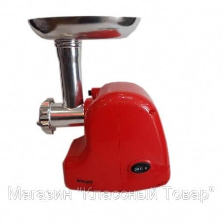 SALE!Мясорубка Wimpex WX-3076 (2000 Вт) Красная!!!