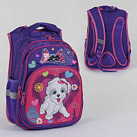 Рюкзак школьный с 2 отделениями и 3 карманами, ортопедическая спинка, 3D принт - 186162