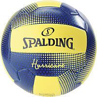 Мяч волейбольный Spalding Hurricane Size 5