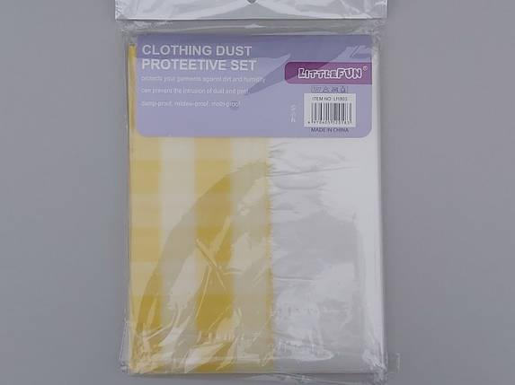 Набір чохлів для зберігання одягу флізеліновий. В упаковці 3 штуки, розмір 60*130 див., фото 2