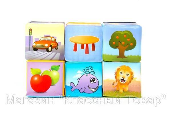 SALE!Мягкие кубики для ванны M 0257(Животные,предметы)