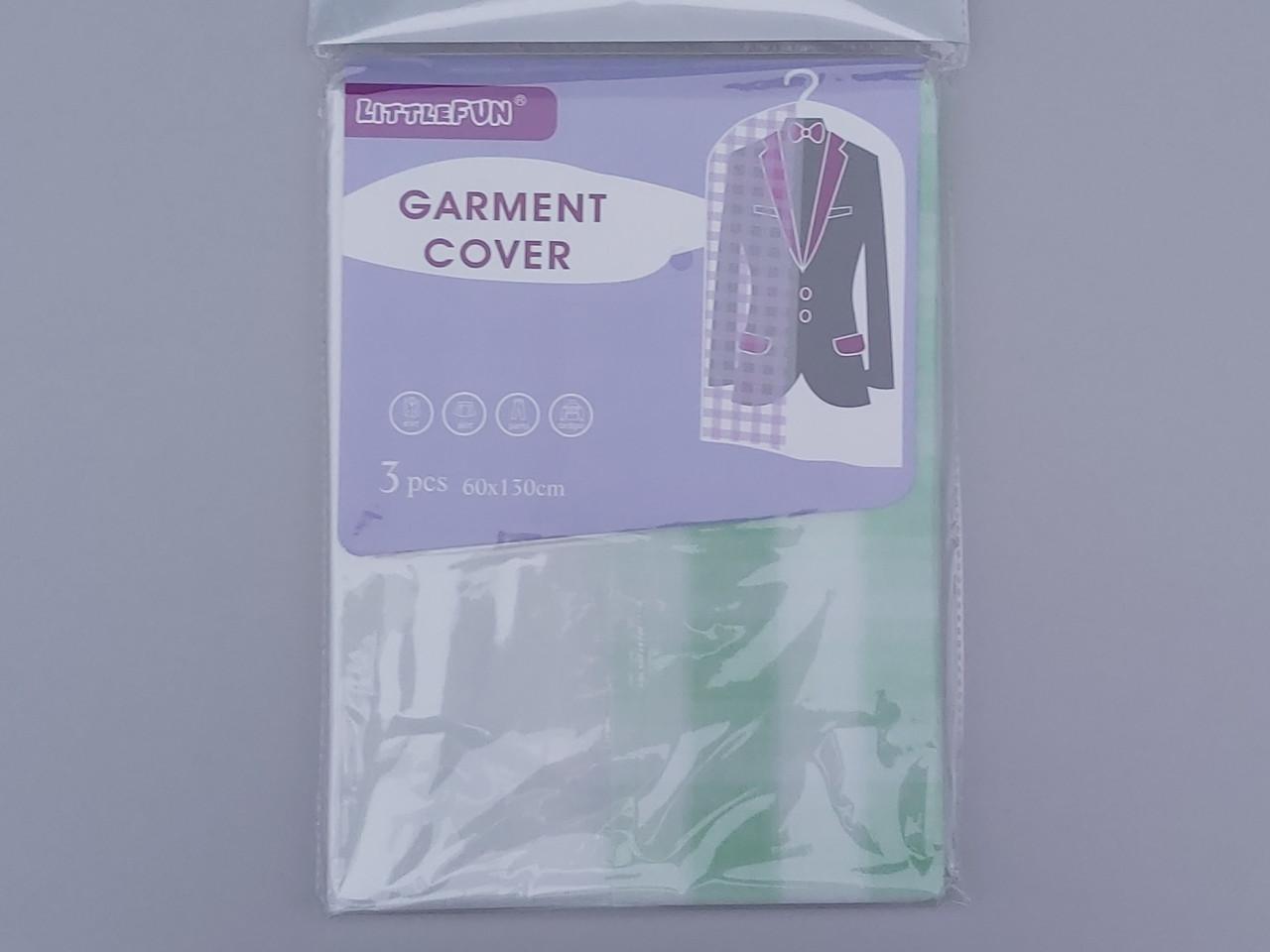 Набор чехлов для хранения одежды флизелиновый. В упаковке 3 штуки, размер 60*130 см.