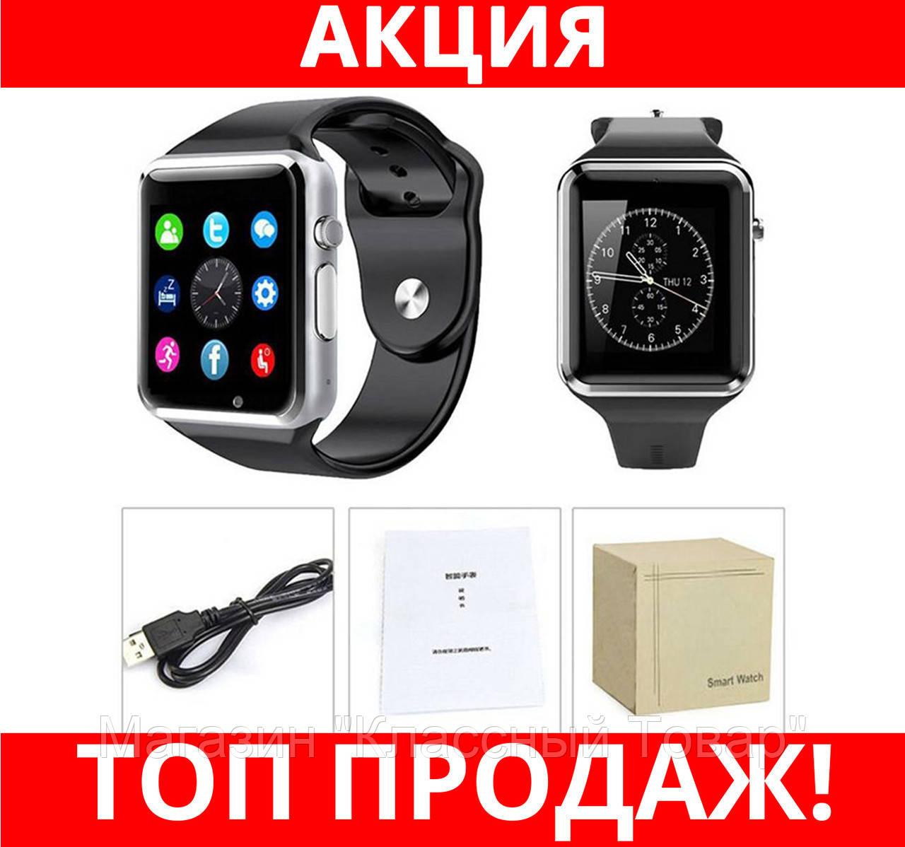 SALE!Умные смарт часы Smart Watch A1(ЧЕРНЫЕ!)