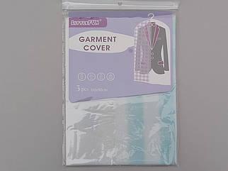 Набор чехлов для хранения одежды флизелиновый. В упаковке 3 штуки, размер 60*90 см.