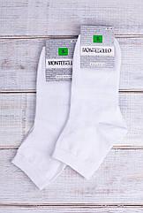 Жіночі стрейчеві шкарпетки носки Montebello 35-40 12 шт в уп білі
