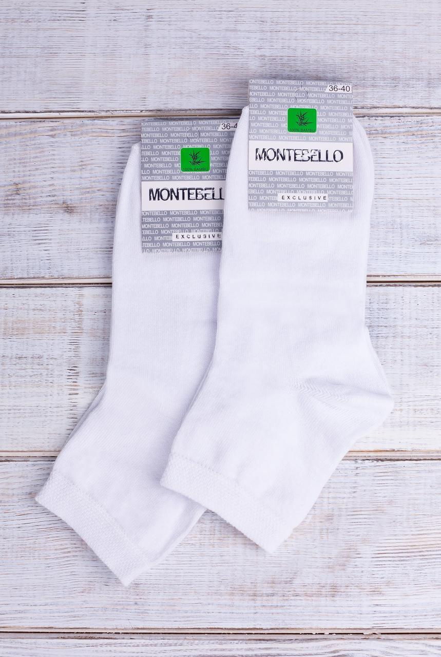 Женские стрейчевые носки Montebello 35-40 12 шт в уп белые