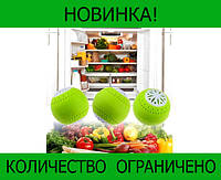 Поглотители запаха из холодильника Fridge Balls!Розница и Опт