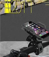 Держатель для GoPro на руль велосипеда, с диаметром трубы до 4,5 см. Черный