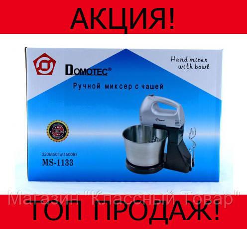 Sale! Ручной миксер с чашей Domotec MS 1133!Хит цена