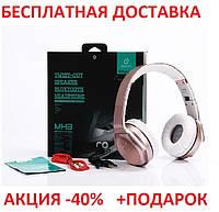 Наушники Bluetooth sodo MH3 RED беспроводная гарнитура для телефона Блютуз Вкладыши