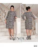Платье №19-005-леопард