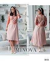 Платье №753-1-персик
