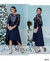 Платье №753-1-индиго
