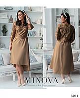 Платье №753-1-капучино