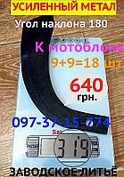 Комплект ножей для фрезы к мотоблоку и минитрактору Q78-Q79-Q12 8-10-12-14-16-18 л.с Вес 1-го 319 грамм