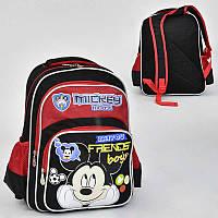 Рюкзак школьный 3 карманами - 186062