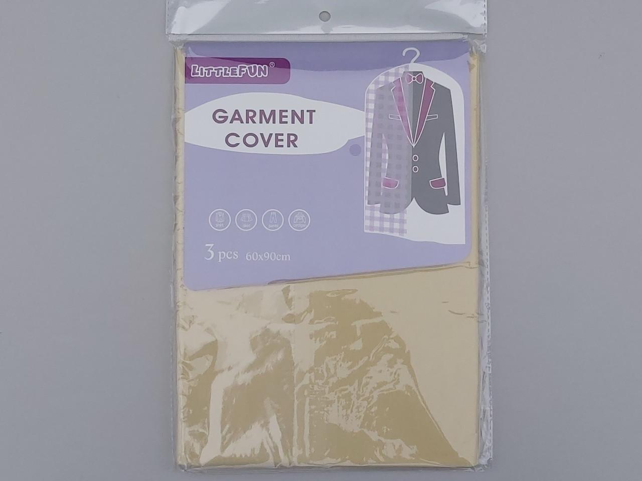 Набор чехлов для хранения одежды флизелиновый. В упаковке 3 штуки, размер 60*90 см, цвет желтый