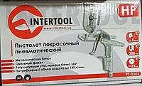Пистолет покрасочный пневматический PT-0303