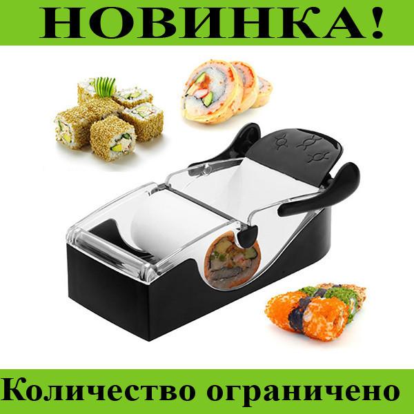 Машинка для приготовления роллов Perfect Roll!Розница и Опт