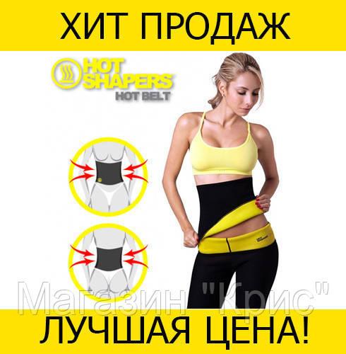 SALE! Пояс для похудения Hot Shapers размер XL