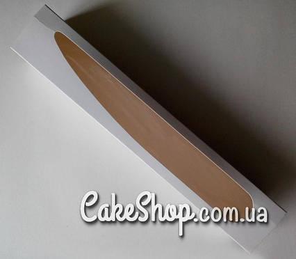 Коробка для макаронс с окошком Белая 29,5*5*4,5