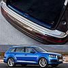 Захисна накладка S-line на задній бампер для Audi Q7 II 2015>
