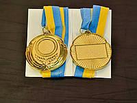 """Медаль с лентой """"Украина"""" золото"""