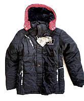 Куртка для мальчика зимняя СИНЯЯ (10-12-14 лет)